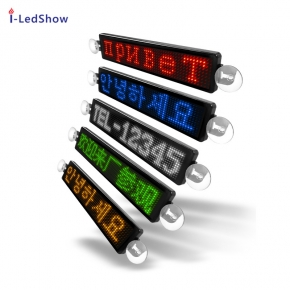 1272 mini led car display