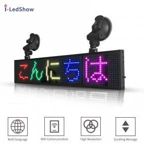16dots super thin led display