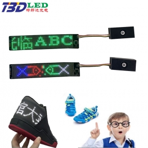 1248 flexible led screen